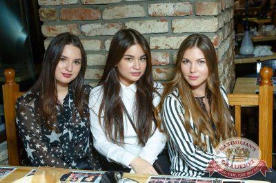 Группа «Пицца», 5 апреля 2018 - Ресторан «Максимилианс» Казань - 30