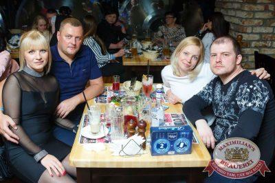 Группа «Пицца», 5 апреля 2018 - Ресторан «Максимилианс» Казань - 31