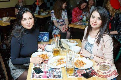 Группа «Пицца», 5 апреля 2018 - Ресторан «Максимилианс» Казань - 32