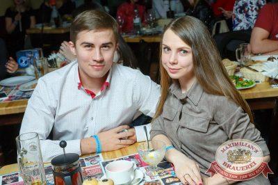 Группа «Пицца», 5 апреля 2018 - Ресторан «Максимилианс» Казань - 33