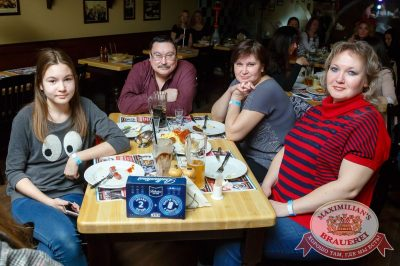 Группа «Пицца», 5 апреля 2018 - Ресторан «Максимилианс» Казань - 34