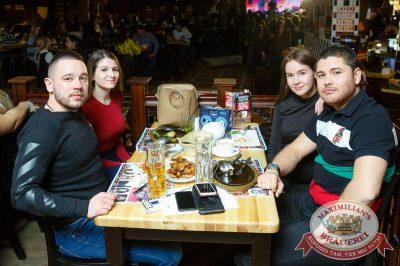 Группа «Пицца», 5 апреля 2018 - Ресторан «Максимилианс» Казань - 36