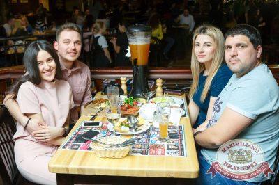 Группа «Пицца», 5 апреля 2018 - Ресторан «Максимилианс» Казань - 37