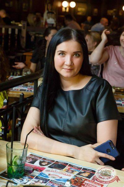 Группа «Пицца», 5 апреля 2018 - Ресторан «Максимилианс» Казань - 38