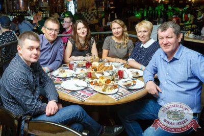 Группа «Пицца», 5 апреля 2018 - Ресторан «Максимилианс» Казань - 40