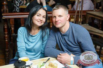 Группа «Пицца», 5 апреля 2018 - Ресторан «Максимилианс» Казань - 41