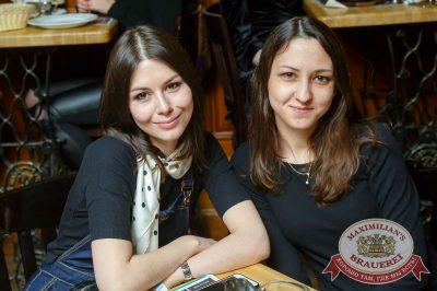 Группа «Пицца», 5 апреля 2018 - Ресторан «Максимилианс» Казань - 44