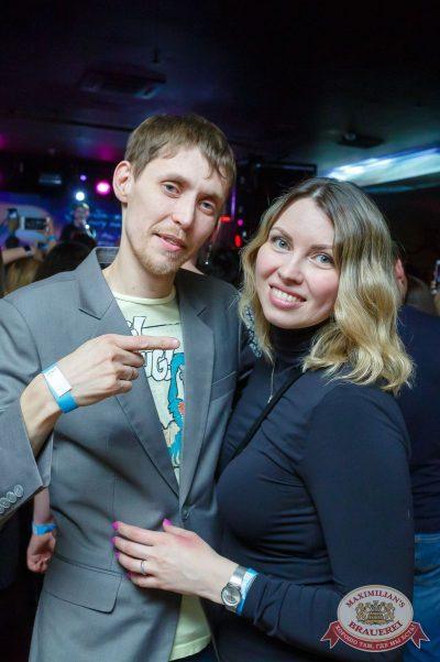 Группа «Пицца», 5 апреля 2018 - Ресторан «Максимилианс» Казань - 46