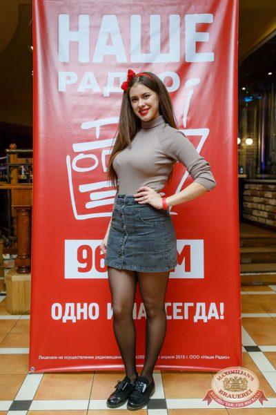 ВИА «Волга-Волга» и «Мамульки Bend», 12 апреля 2018 - Ресторан «Максимилианс» Казань - 1