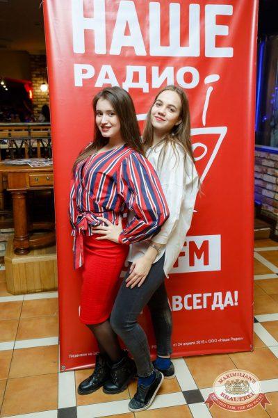 ВИА «Волга-Волга» и «Мамульки Bend», 12 апреля 2018 - Ресторан «Максимилианс» Казань - 2