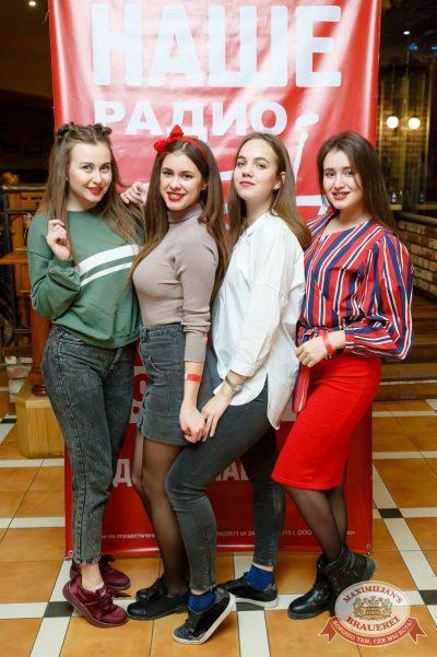 ВИА «Волга-Волга» и «Мамульки Bend», 12 апреля 2018 - Ресторан «Максимилианс» Казань - 3