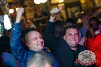 ВИА «Волга-Волга» и «Мамульки Bend», 12 апреля 2018 - Ресторан «Максимилианс» Казань - 34
