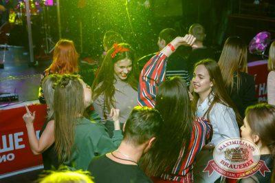 ВИА «Волга-Волга» и «Мамульки Bend», 12 апреля 2018 - Ресторан «Максимилианс» Казань - 35
