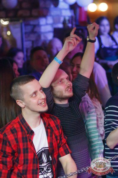 ВИА «Волга-Волга» и «Мамульки Bend», 12 апреля 2018 - Ресторан «Максимилианс» Казань - 39