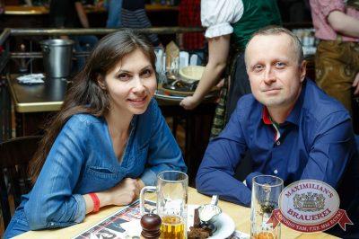 ВИА «Волга-Волга» и «Мамульки Bend», 12 апреля 2018 - Ресторан «Максимилианс» Казань - 46