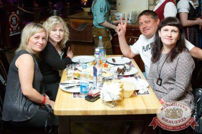 ВИА «Волга-Волга» и «Мамульки Bend», 12 апреля 2018 - Ресторан «Максимилианс» Казань - 49