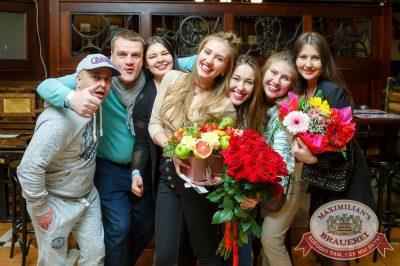 ВИА «Волга-Волга» и «Мамульки Bend», 12 апреля 2018 - Ресторан «Максимилианс» Казань - 5