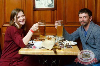 ВИА «Волга-Волга» и «Мамульки Bend», 12 апреля 2018 - Ресторан «Максимилианс» Казань - 50