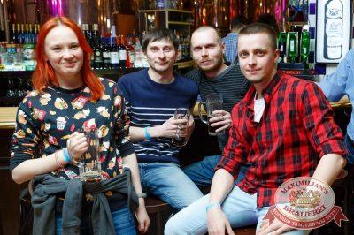 ВИА «Волга-Волга» и «Мамульки Bend», 12 апреля 2018 - Ресторан «Максимилианс» Казань - 52