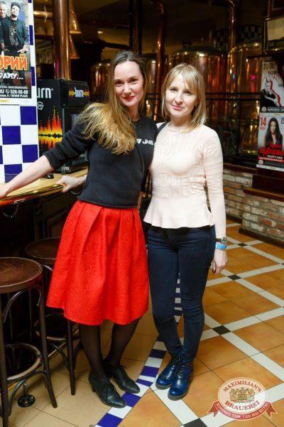 ВИА «Волга-Волга» и «Мамульки Bend», 12 апреля 2018 - Ресторан «Максимилианс» Казань - 53
