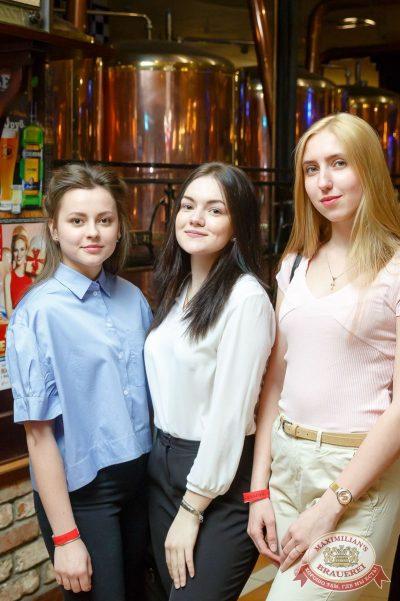 ВИА «Волга-Волга» и «Мамульки Bend», 12 апреля 2018 - Ресторан «Максимилианс» Казань - 56