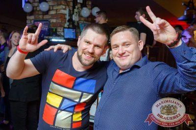 ВИА «Волга-Волга» и «Мамульки Bend», 12 апреля 2018 - Ресторан «Максимилианс» Казань - 57