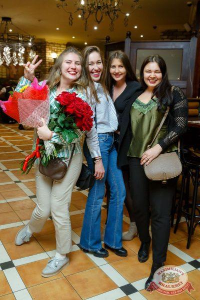 ВИА «Волга-Волга» и «Мамульки Bend», 12 апреля 2018 - Ресторан «Максимилианс» Казань - 59
