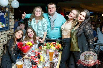 ВИА «Волга-Волга» и «Мамульки Bend», 12 апреля 2018 - Ресторан «Максимилианс» Казань - 63