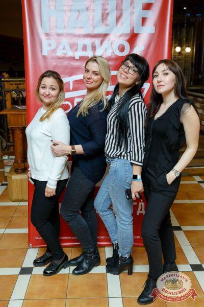 ВИА «Волга-Волга» и «Мамульки Bend», 12 апреля 2018 - Ресторан «Максимилианс» Казань - 7