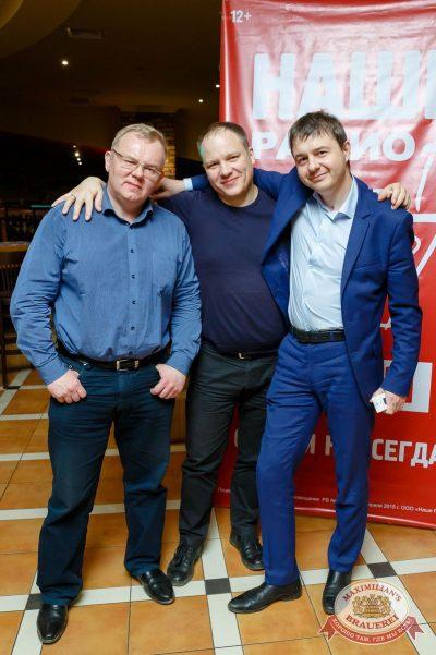 ВИА «Волга-Волга» и «Мамульки Bend», 12 апреля 2018 - Ресторан «Максимилианс» Казань - 8