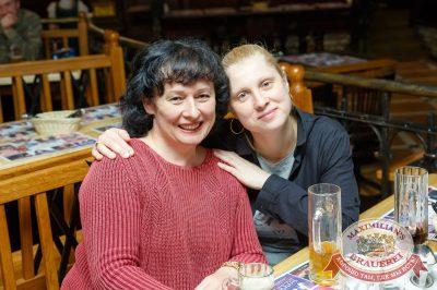 Группа «Крематорий», 19 апреля 2018 - Ресторан «Максимилианс» Казань - 28