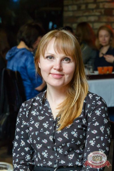 Группа «Крематорий», 19 апреля 2018 - Ресторан «Максимилианс» Казань - 31