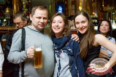 Группа «Крематорий», 19 апреля 2018 - Ресторан «Максимилианс» Казань - 33