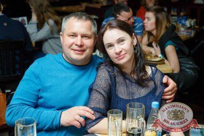 Группа «Крематорий», 19 апреля 2018 - Ресторан «Максимилианс» Казань - 35