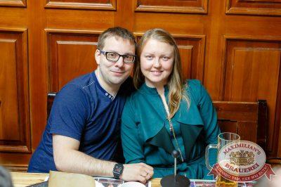 Группа «Крематорий», 19 апреля 2018 - Ресторан «Максимилианс» Казань - 36