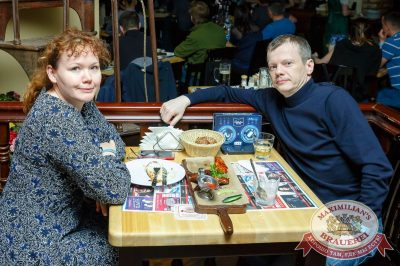 Группа «Крематорий», 19 апреля 2018 - Ресторан «Максимилианс» Казань - 37