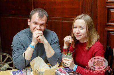 Группа «Крематорий», 19 апреля 2018 - Ресторан «Максимилианс» Казань - 39