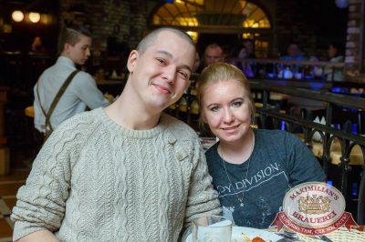 Группа «Крематорий», 19 апреля 2018 - Ресторан «Максимилианс» Казань - 41