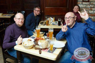 Группа «Крематорий», 19 апреля 2018 - Ресторан «Максимилианс» Казань - 42