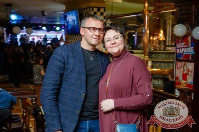 Группа «Крематорий», 19 апреля 2018 - Ресторан «Максимилианс» Казань - 43