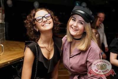 Мисс «Максимилианс» 2018, 21 апреля 2018 - Ресторан «Максимилианс» Казань - 100