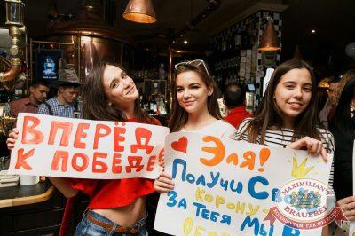 Мисс «Максимилианс» 2018, 21 апреля 2018 - Ресторан «Максимилианс» Казань - 102