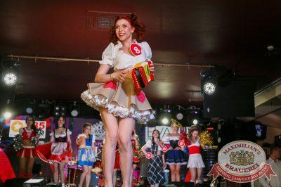 Мисс «Максимилианс» 2018, 21 апреля 2018 - Ресторан «Максимилианс» Казань - 18