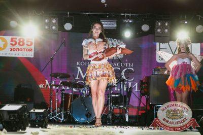 Мисс «Максимилианс» 2018, 21 апреля 2018 - Ресторан «Максимилианс» Казань - 22