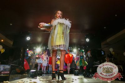 Мисс «Максимилианс» 2018, 21 апреля 2018 - Ресторан «Максимилианс» Казань - 29