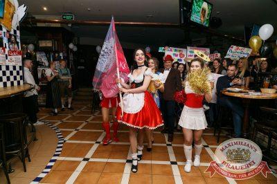 Мисс «Максимилианс» 2018, 21 апреля 2018 - Ресторан «Максимилианс» Казань - 3