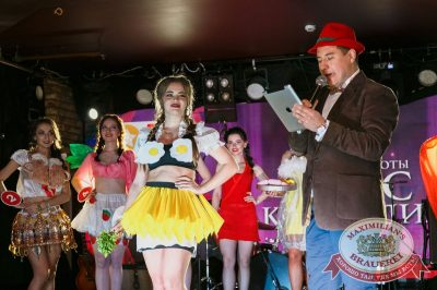 Мисс «Максимилианс» 2018, 21 апреля 2018 - Ресторан «Максимилианс» Казань - 37