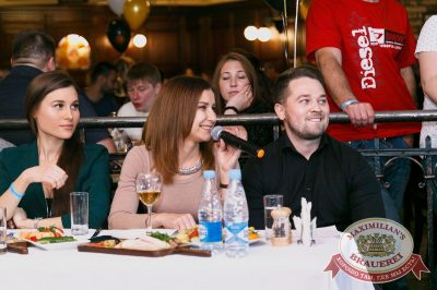Мисс «Максимилианс» 2018, 21 апреля 2018 - Ресторан «Максимилианс» Казань - 38