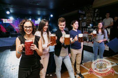 Мисс «Максимилианс» 2018, 21 апреля 2018 - Ресторан «Максимилианс» Казань - 47