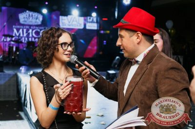 Мисс «Максимилианс» 2018, 21 апреля 2018 - Ресторан «Максимилианс» Казань - 50